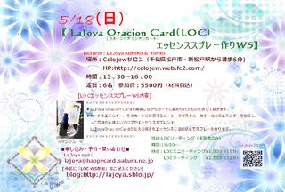 LOC WS �A.jpg