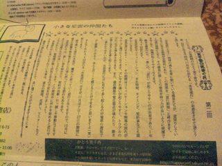 SBSH01431.JPG
