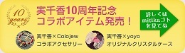 topbanner120123 小さめ.jpg