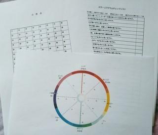 """&atilde;&#130;≪&atilde;&#131;<img src=""""http://blog.sakura.ne.jp/images_e/e/F074.gif"""" alt=""""コピーライトマーク"""" width=""""15"""" height=""""15"""" border=""""0"""" />&atilde;&#131;&#188;&atilde;&#131;a&atilde;&#130;¢&atilde;&#130;°&atilde;&#131;<img src=""""http://blog.sakura.ne.jp/images_e/e/F074.gif"""" alt=""""コピーライトマーク"""" width=""""15"""" height=""""15"""" border=""""0"""" />&atilde;&#131;&nbsp; (1).jpg"""