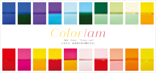 ColorIam-top (1).png