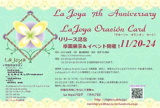 La Joyaオラシオンカードリリースイベント.jpg