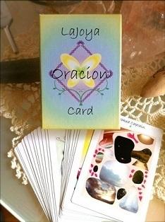 ラホージャオラシオンカード