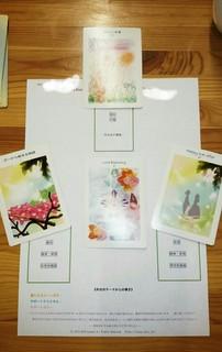 LOC繝ェ繝シ繝・ぅ繝ウ繧ー (4).jpg