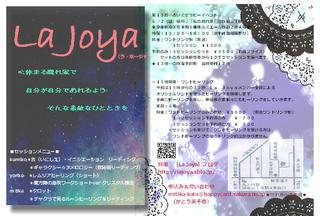 La Joya15回イベント.jpg