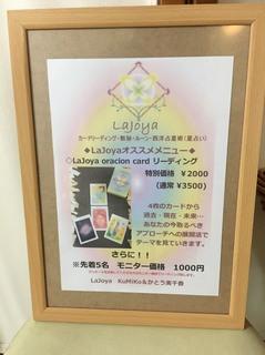 S__2449430.jpg