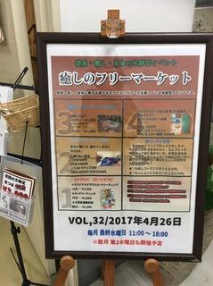 S__6979594.jpg