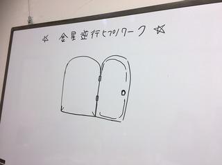 S__9109519.jpg